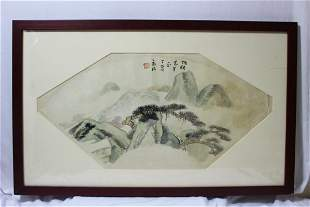 A Chinese Watercolor Painting on Fan Shape Paper