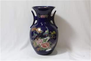 An Oriental Porcelain Vase