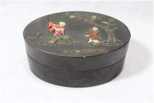 A Vintage Chinese Jade and Hardstone Lacquer Box