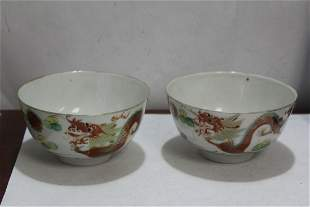 A Pair of Vintage Chinese Dragon and Phoenix Bowls