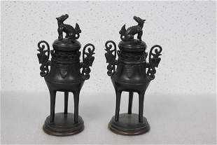 A Pair of Antique Chinese Bronze Urn