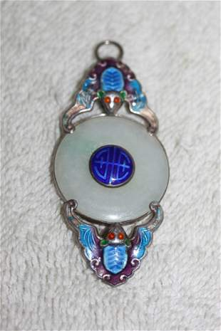 Antique Chinese Sterling Silver Enamel & White Jade