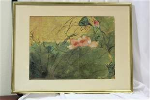A Signed Chinese Watercolor Painting