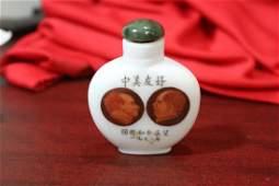 A Chinese Chairman Mao Glass Snuff Bottle