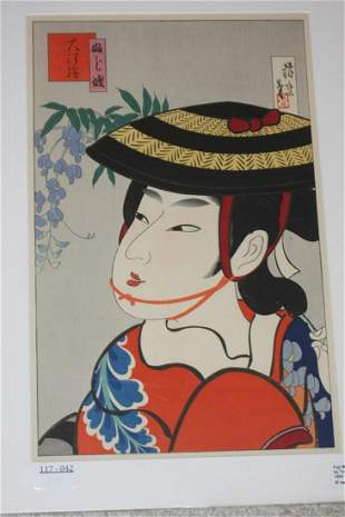 Kotondo / Kiyotada Torii V Woodblock Print
