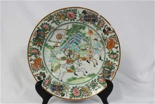 A 19th Century Chinese Famille Verte Export Plate