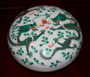 Antique Chinese 19th C Porcelain Lidded Bowl
