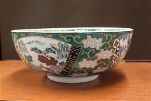 Large Gold Imari Center Bowl