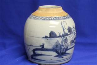 An Antique Chinese Ginger Jar