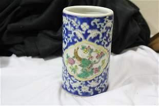 A Vintage Signed Chinese Porcelain Brush Pot