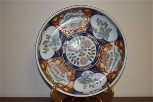 A Gold Imari Bowl