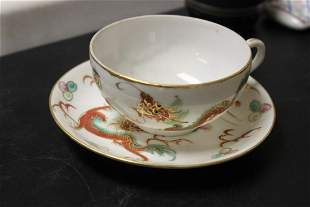 A Chinese Cup and Saucer