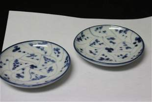 Set of Two Blue and White Chinese/Oriental Small Dishes