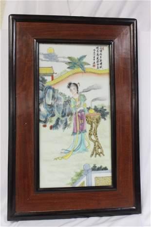 An Antique/Vintage Chinese Porcelain Plaque