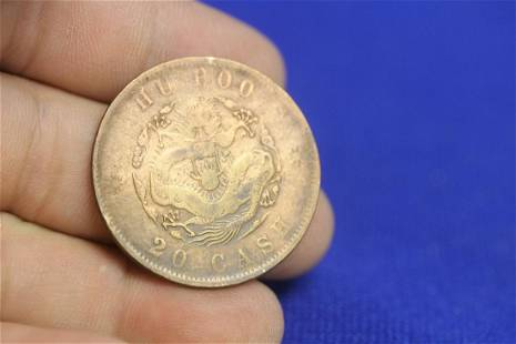 Chinese 20 Cash Bronze Coin