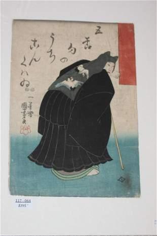 19th Century Woodblock Print by Kuniyashi