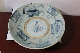 A Large Chinese Blue and White Bowl or Charger