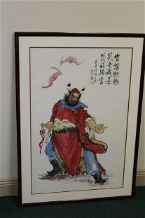 A Chinese Watercolour of a Warrior