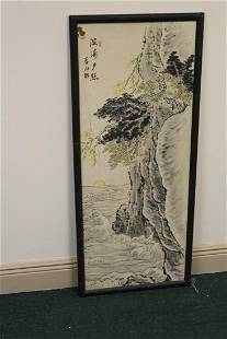 A Signed Chinese/Asian Framed Watercolour on Paper