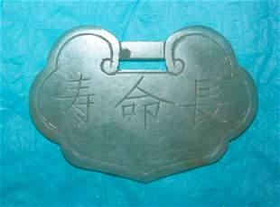 White Jade Carved Lock Pendant