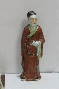 An Antique/Vintage Chinese Figurine