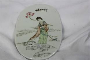 A Vintage/Antique Chinese Plaque