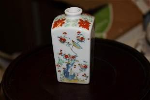 A Small Miniature Oriental Vase