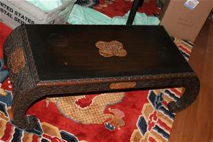 Antique Chinese Well Carved Low Scroll Table
