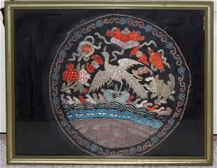 Antique 19th C Chinese Rank Badge