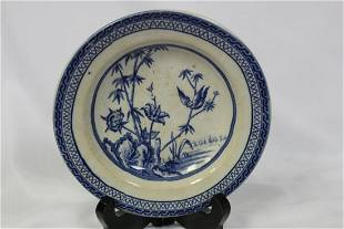 A Flow Blue Small Plate