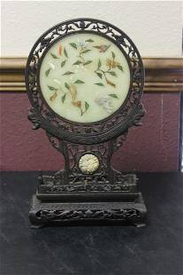 An Antique Chinese Jade Screen