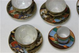 Lot of 15 Japanese Cups, Saucers and Plates