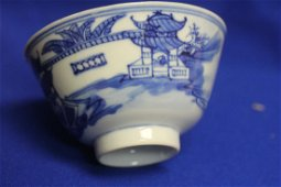 A Chinese Blue and White Center Bowl
