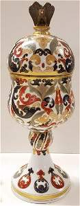 "18"" RUSSIAN IMPERIAL PORCELAIN FACTORY VASE"