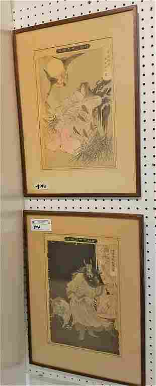 PR. JAPANESE WOOD BLOCK PRINTS
