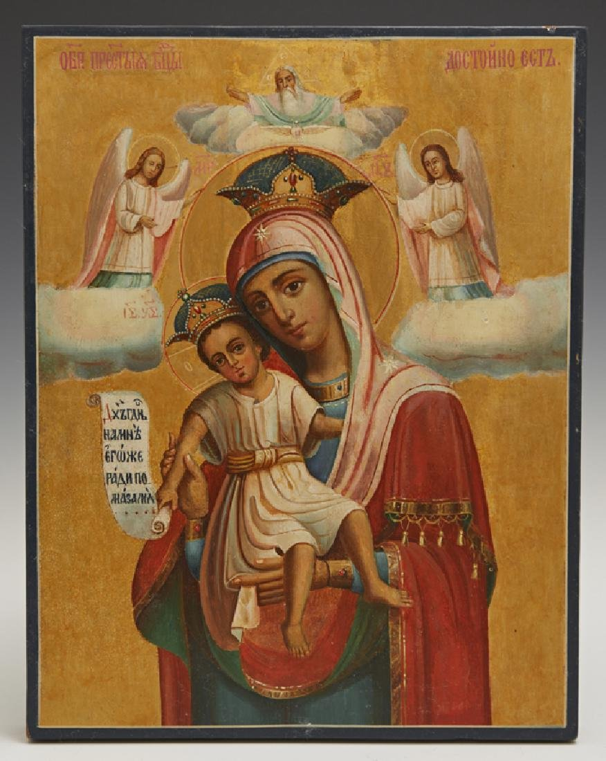 Russian Icon of the Virgin with Child, 19th c, in the