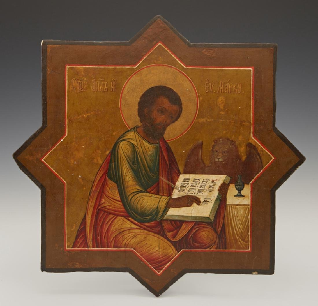 Russian Icon of the Apostle Mark, 19th c., egg tempera