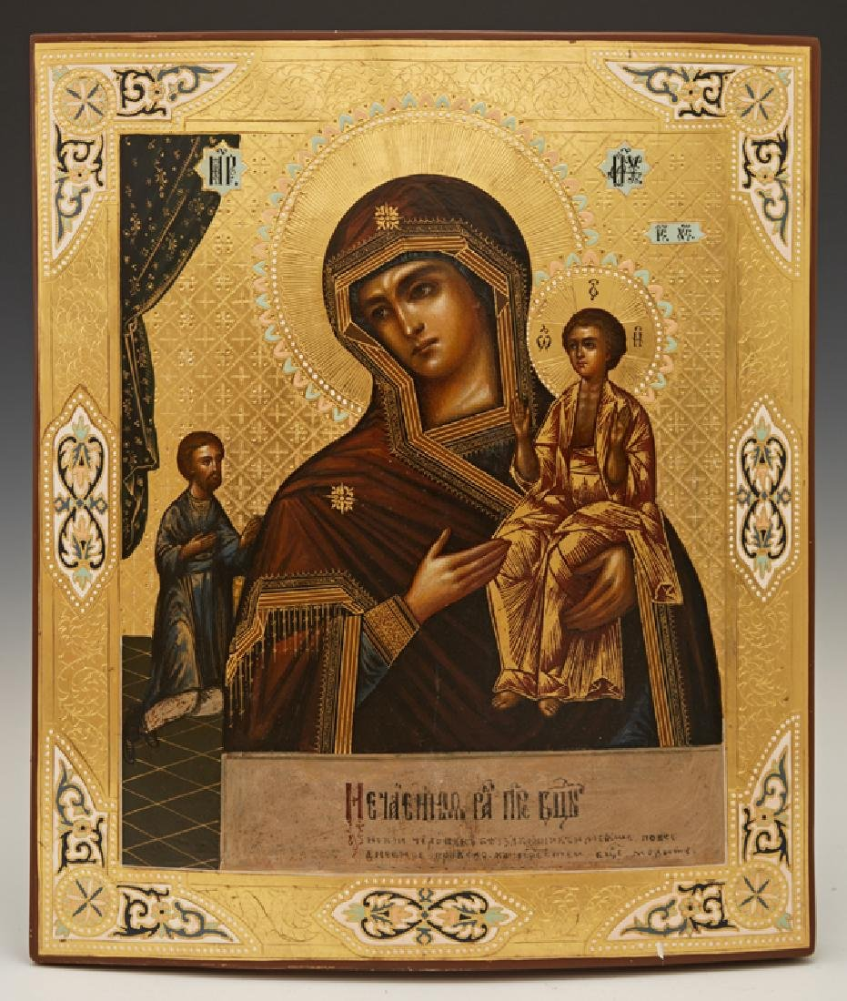 Russian Icon of the Virgin and Child, 19th c., enamel