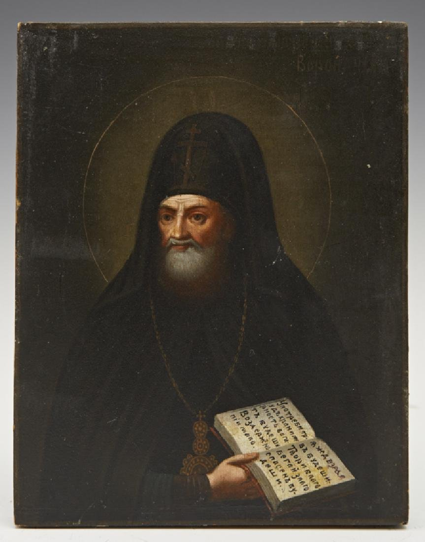 Russian Icon of Tikhon, Bishop of Voronezh, late 19th c