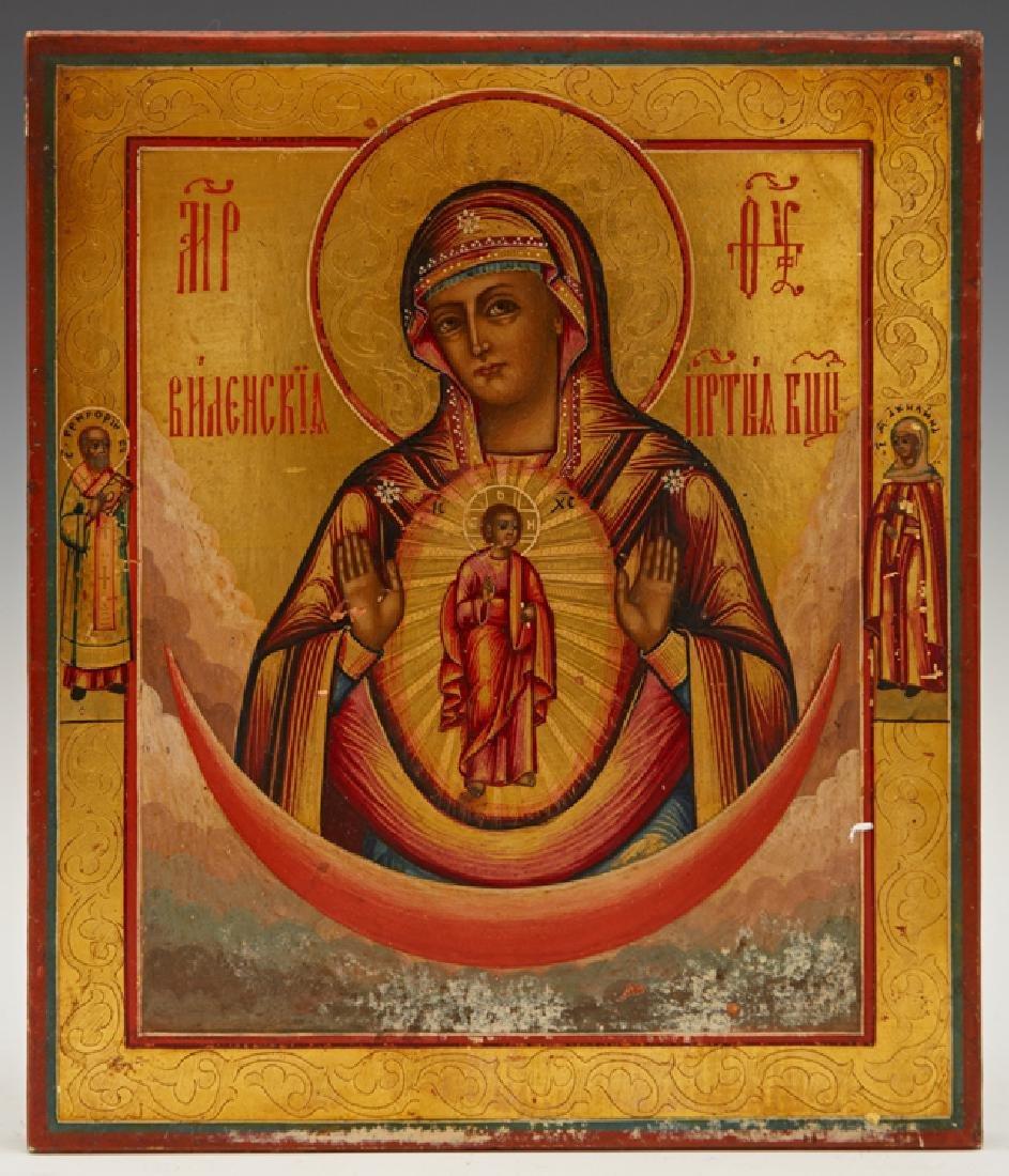 Russian Icon of the Virgin of Vilenskaya, 19th c., gilt