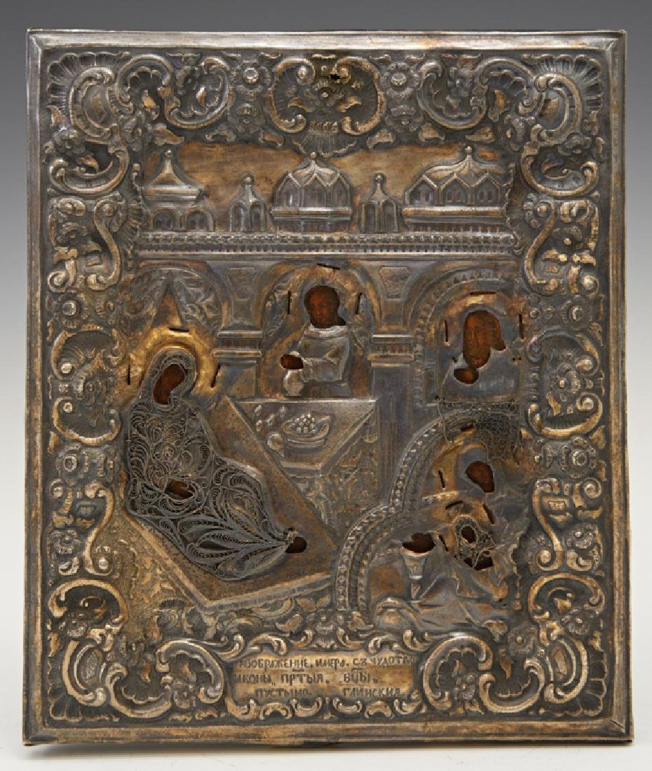 Russian Icon of the Nativity of The Virgin, 1853, St.