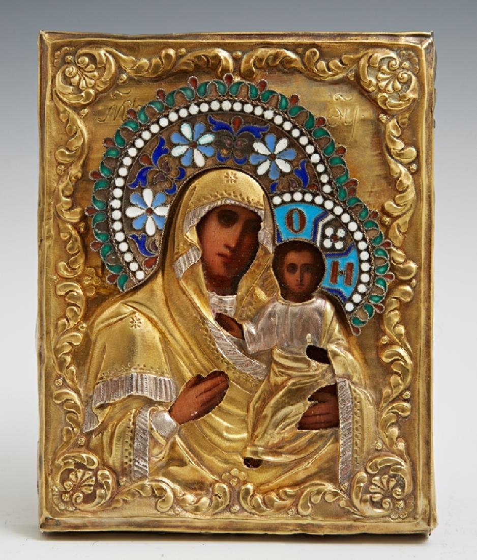 Russian Icon of the Virgin of Hodigitria, Mother of