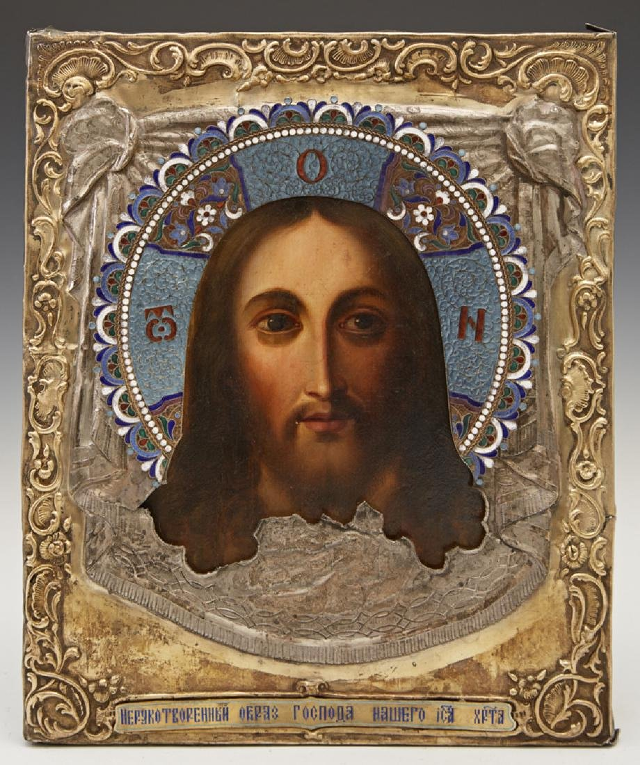 Russian Icon of Jesus, 1852, St. Petersburg, with a
