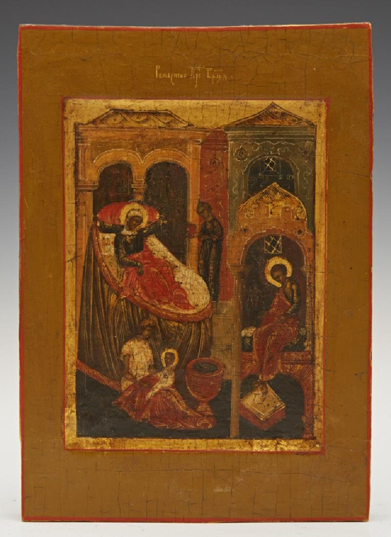 Russian Icon of the Nativity of The Virgin, 19th c.,
