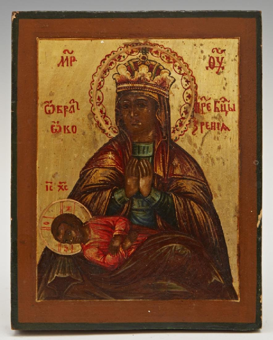 Russian Icon of the Virgin with a Sleeping Christ