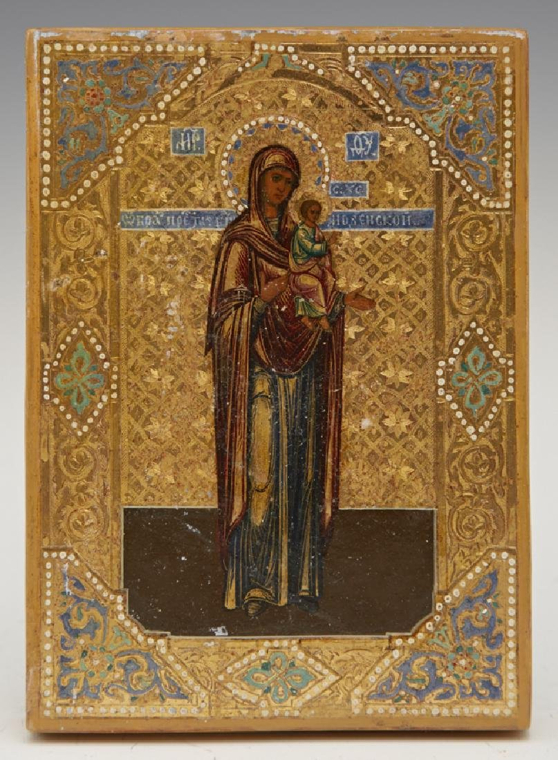 Russian Icon of the Virgin of Smolensk, 19th c., egg