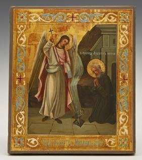 Russian Icon Of The Miracle Of Archangel Michael, Early