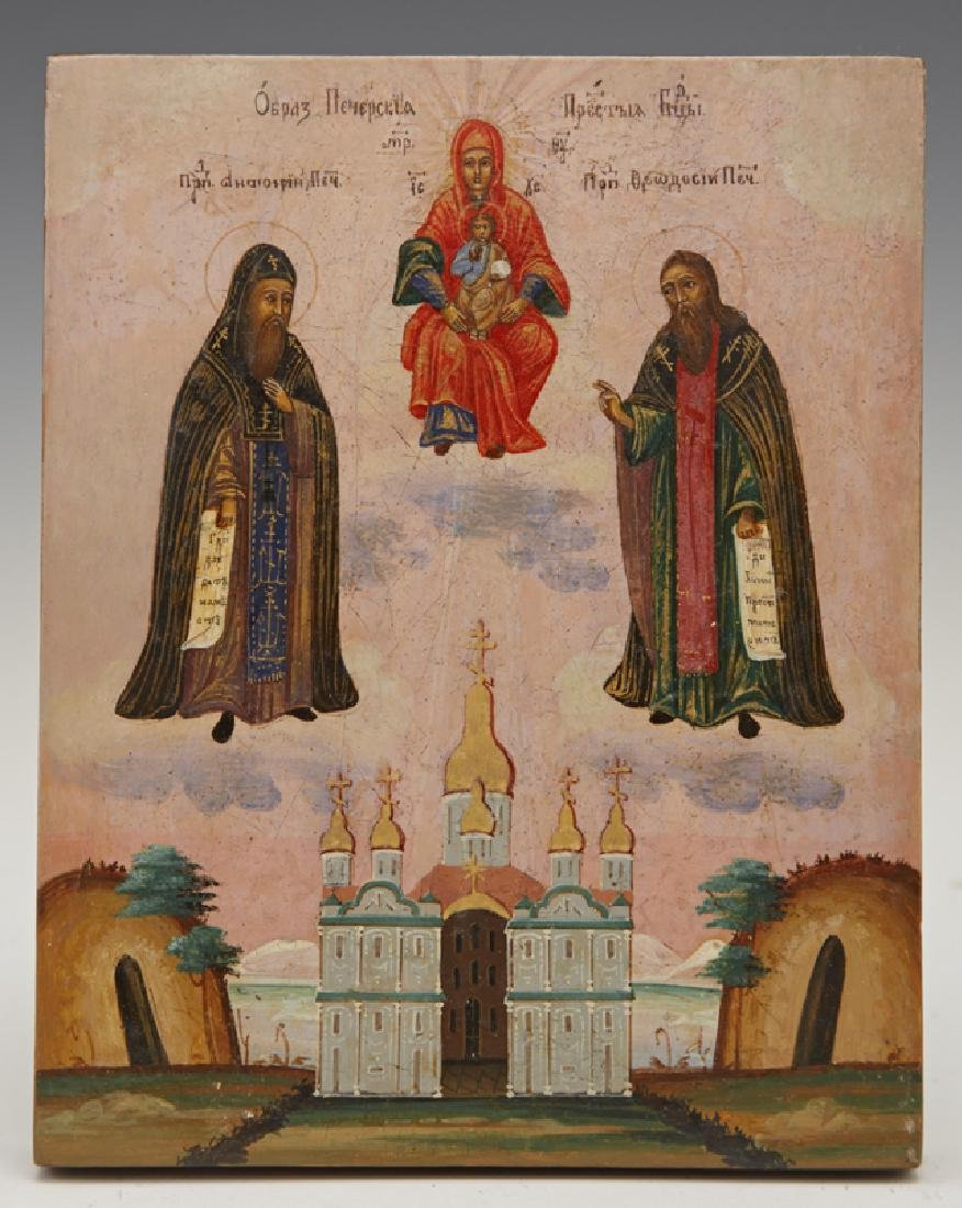 Russian Icon of Saints Antony and Feodosi Flanking the