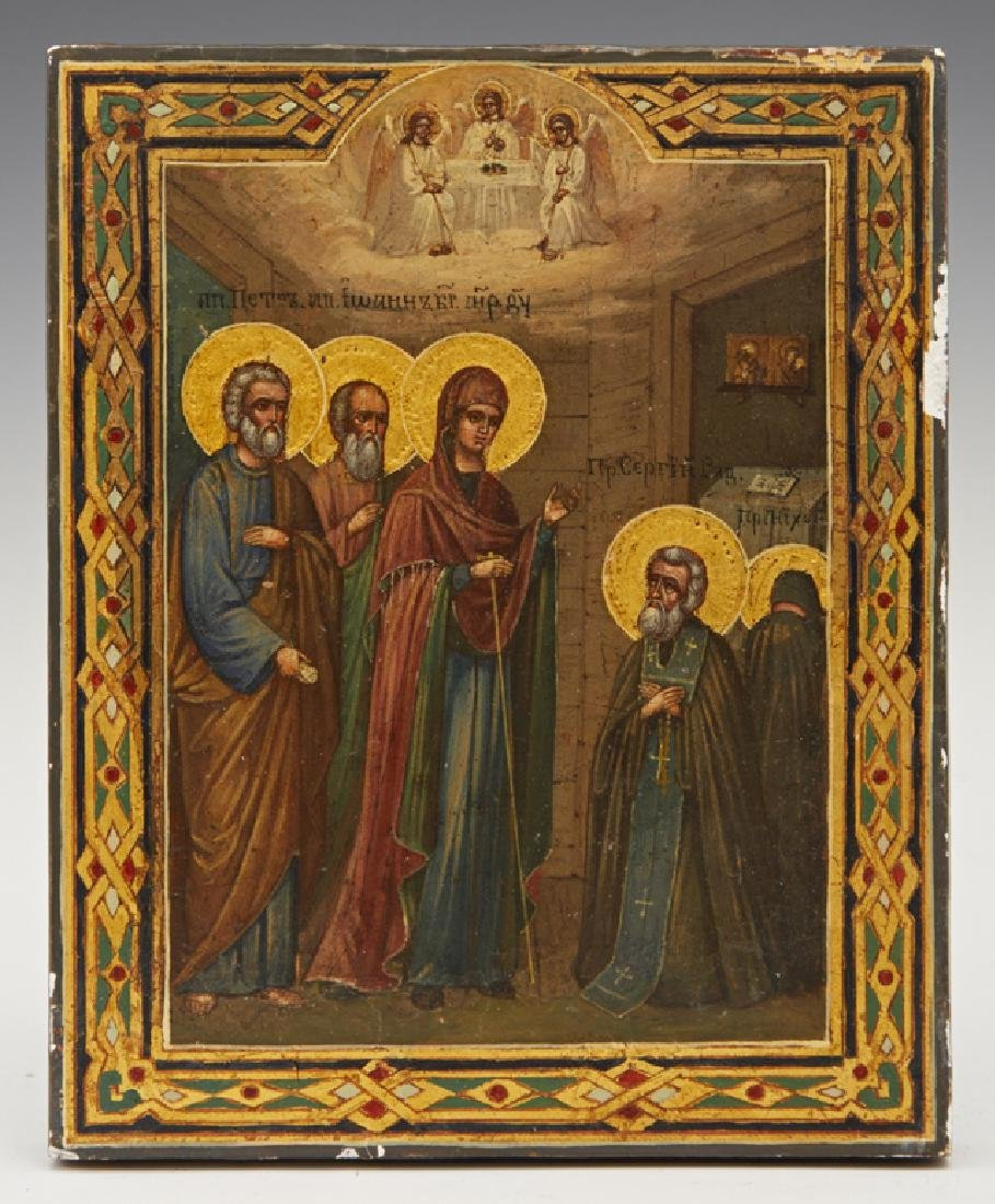 Russian Icon of the Appearance of the Mother of God to