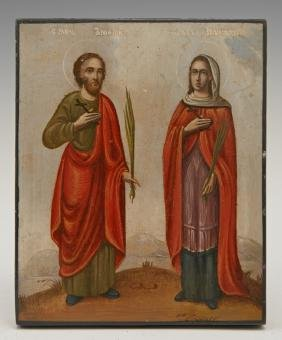 Diminutive Russian Icon of St. Adrian and St. Natalie,